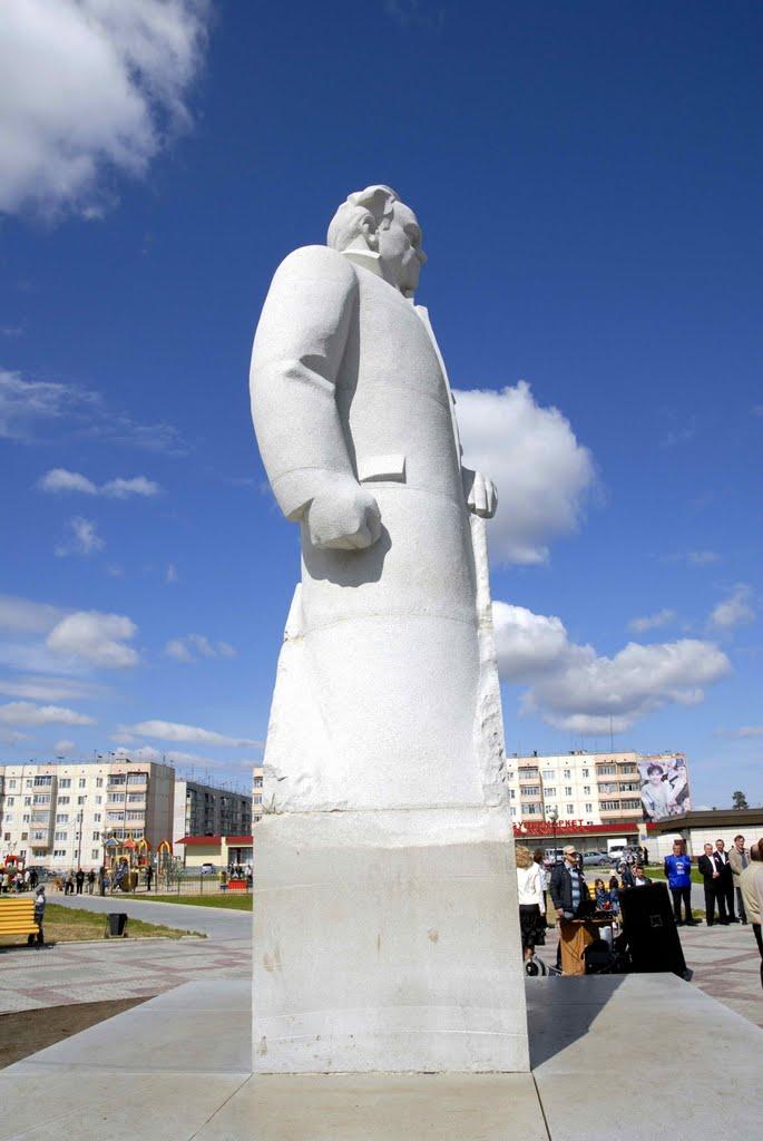 Памятник Муравленко., Муравленко