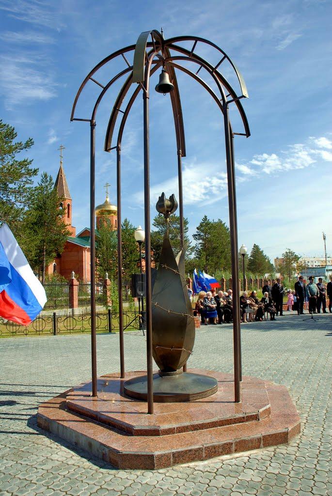 22 июня 1941 г. мы не забудем никогда..........., Муравленко