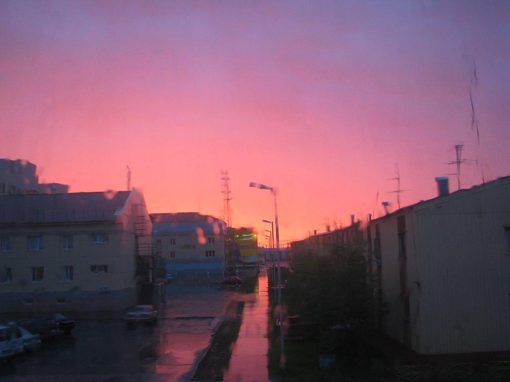 Закат осенью, Губкинский