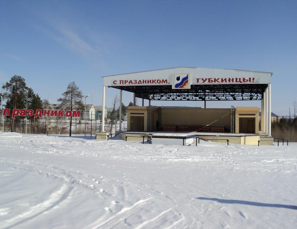 7 Континент СЦЕНА, Губкинский