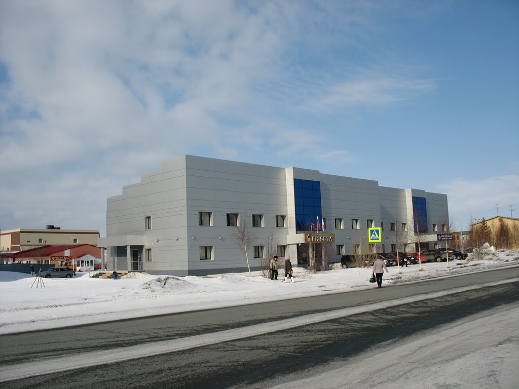 Офисное здание ЗАО «РН-Сети», Губкинский