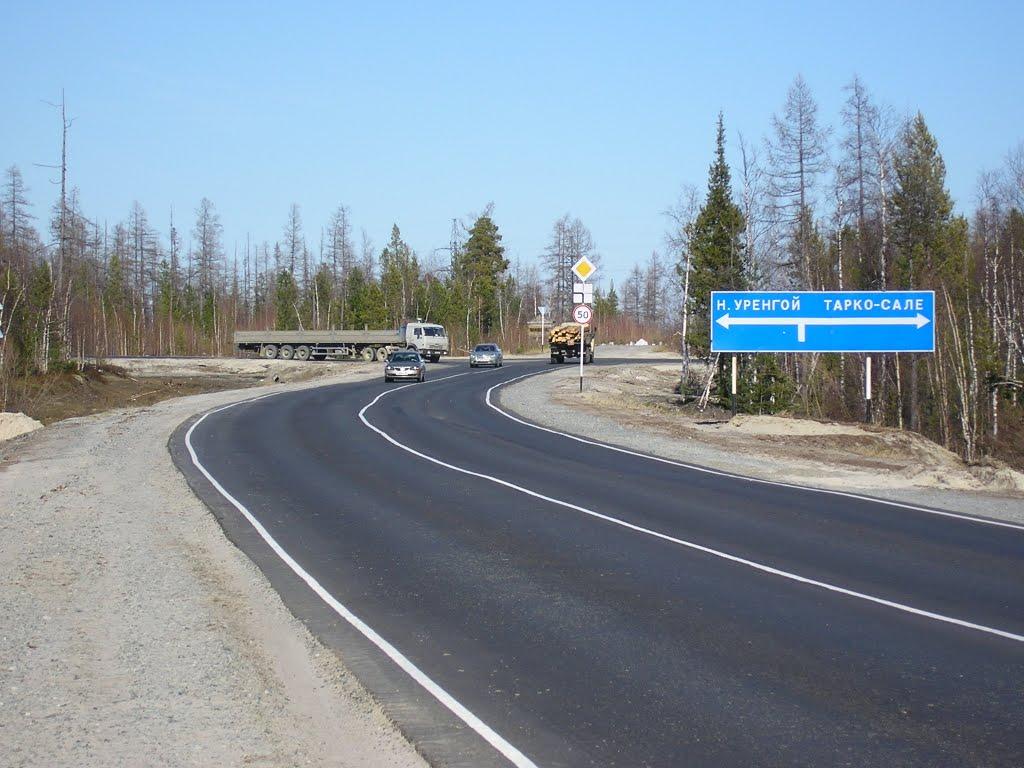 р-н пос.Пурпе, ЯНАО, Пуровск