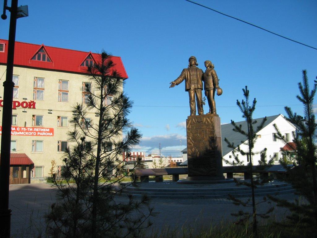 Памятник, Надым