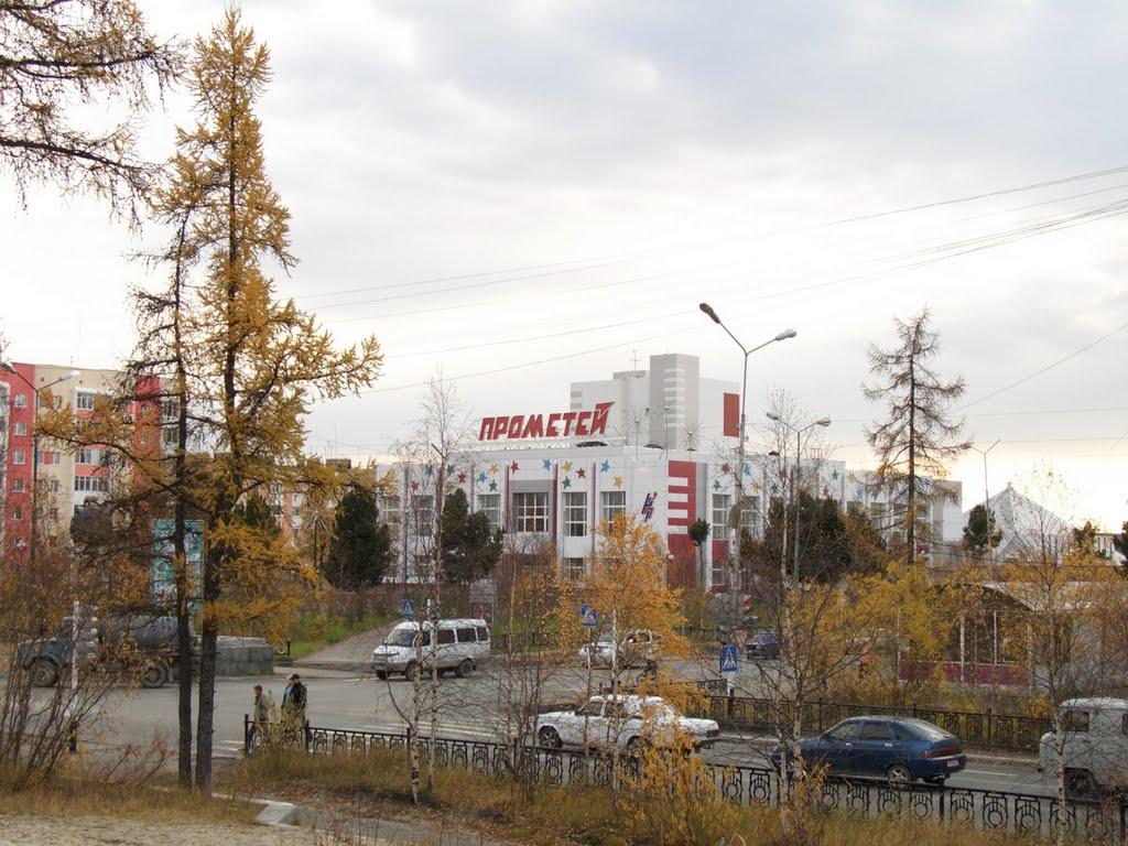 """Надым 2007. ДК """"Прометей"""", Надым"""