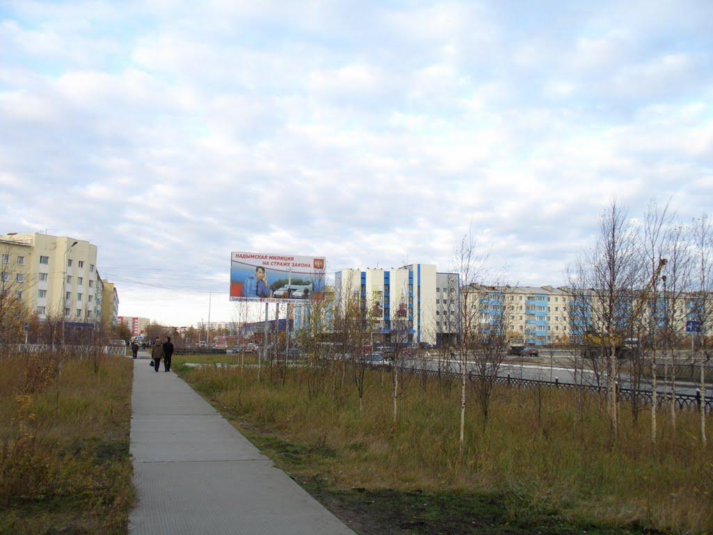 Надым 2007, Надым