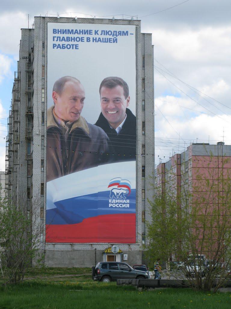 ► На улице Советской.   *, Ноябрьск