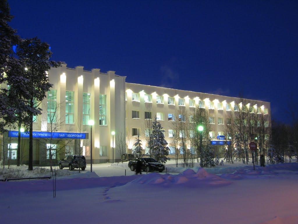 ► Холмогорнефть и  Бизнес Центр.    *, Ноябрьск