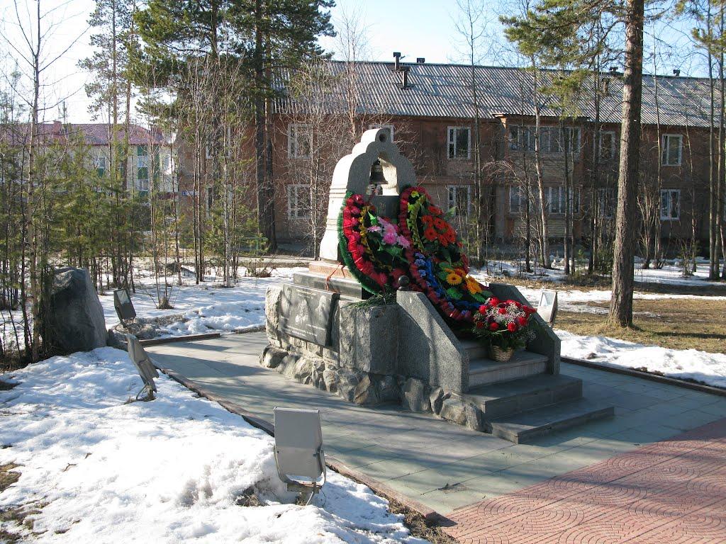 ►Чернобыль. 26 лет, город чтит и помнит ...  *, Ноябрьск