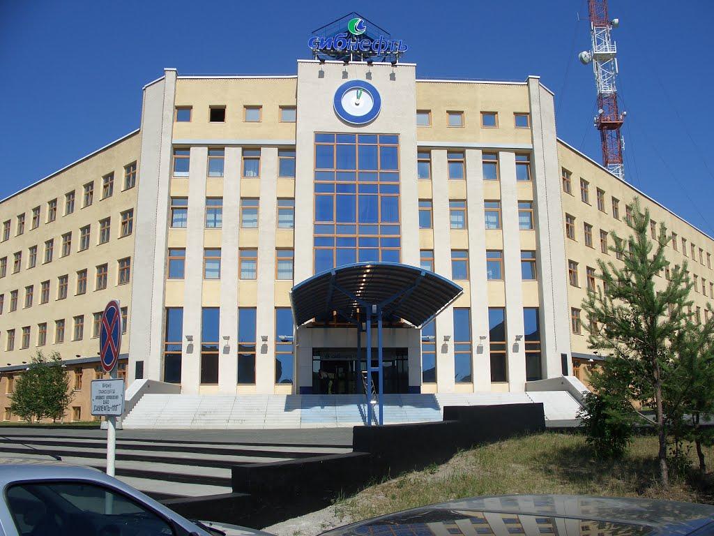 Lenina str. office SibNeft, Ноябрьск