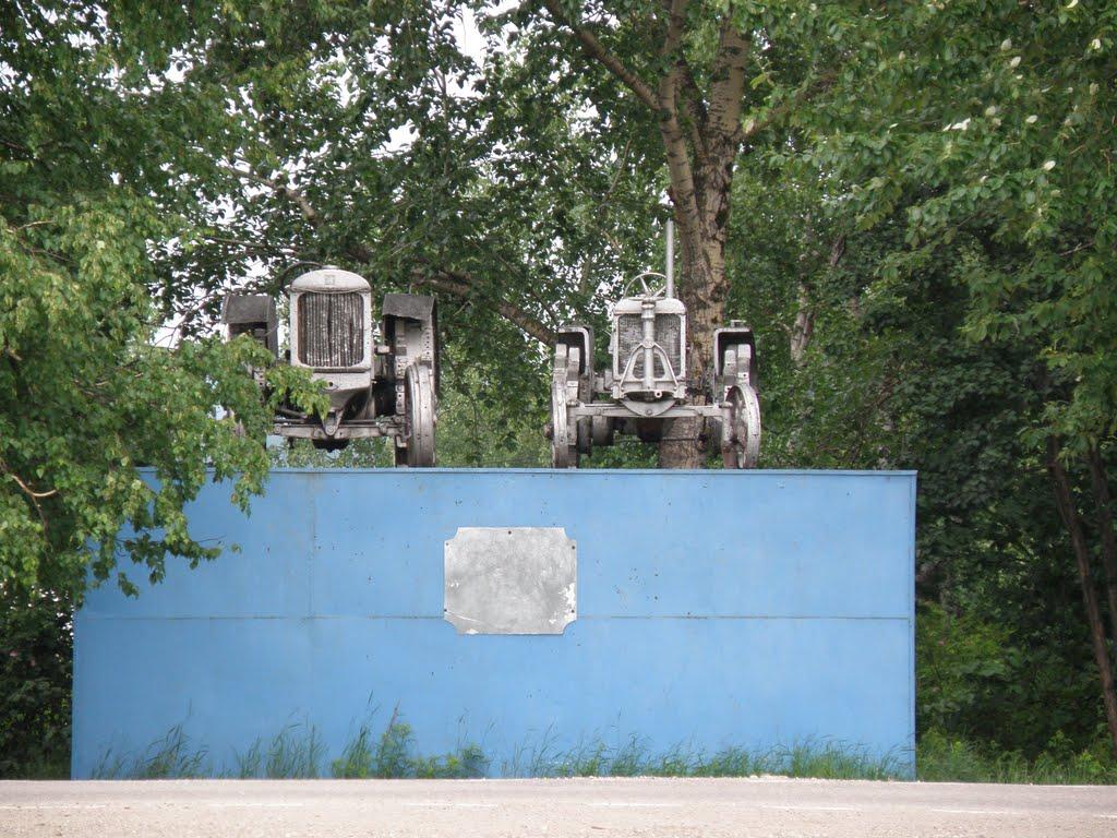 Памятник в д. Воскресеновка, Тымовское
