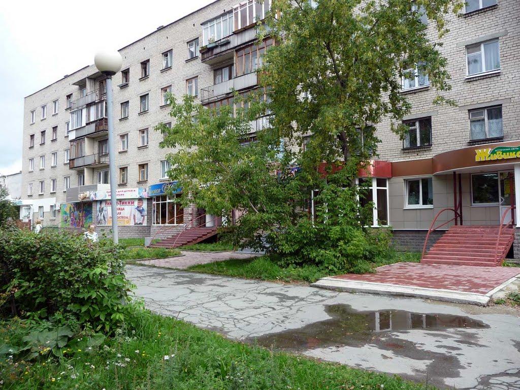 Новоуральск, улица Комсомольская /Novouralsk, Komsomolskaya street, Новоуральск