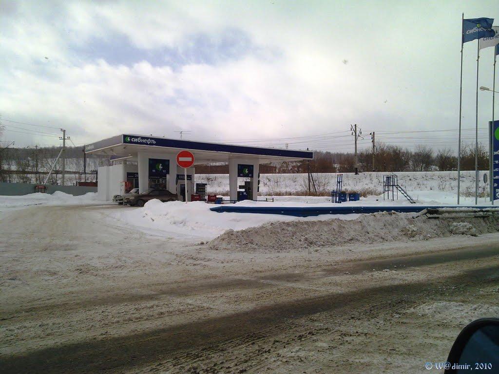 Сибнефть, Красноуфимск