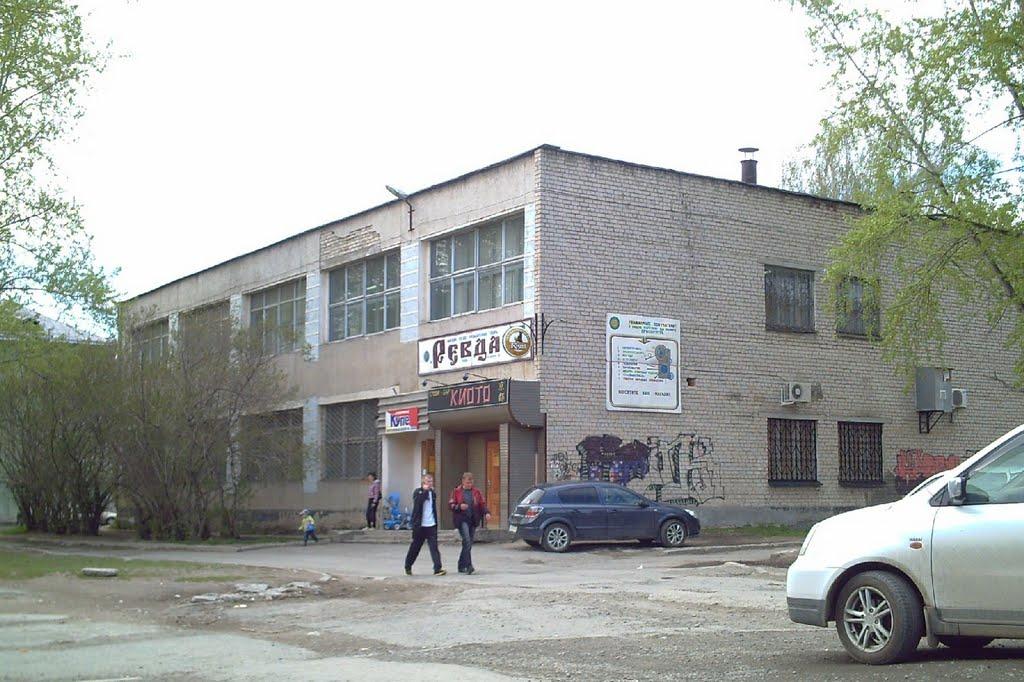 ПОЛЕВСКОЙ., Полевской