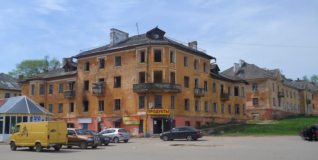 фото города вязьма