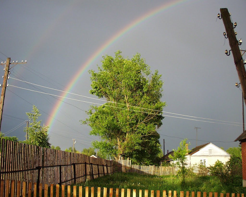 Тополь радугой любуясь...., Новодугино
