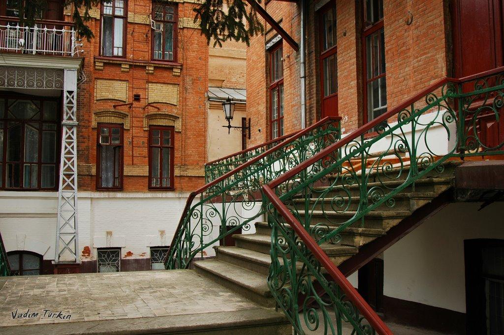 Архитектура города, Кисловодск