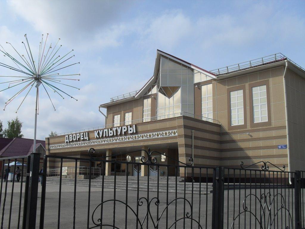 Дворец культуры, Агрыз