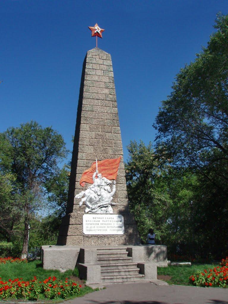 Monument to the Soviet guerrillas of Tyva, Кызыл