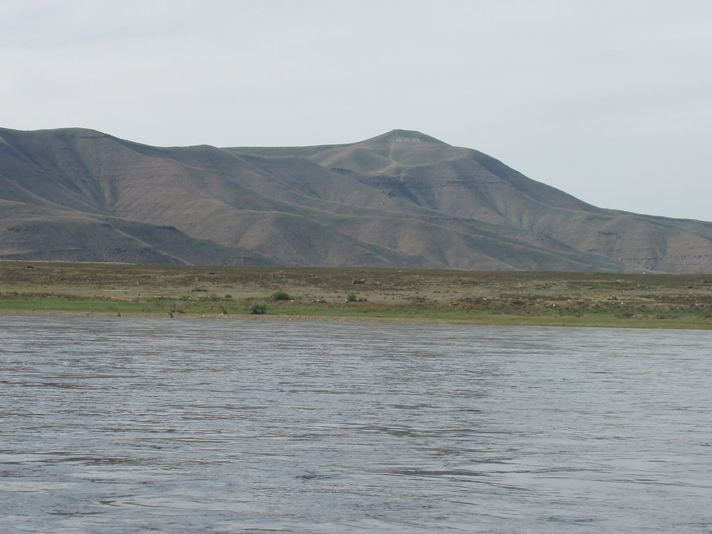 A view to the Doge mountain - Вид на гору Догээ, Кызыл
