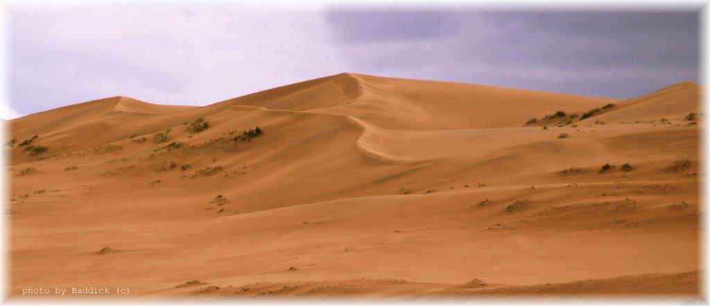 Sands, Самагалтай