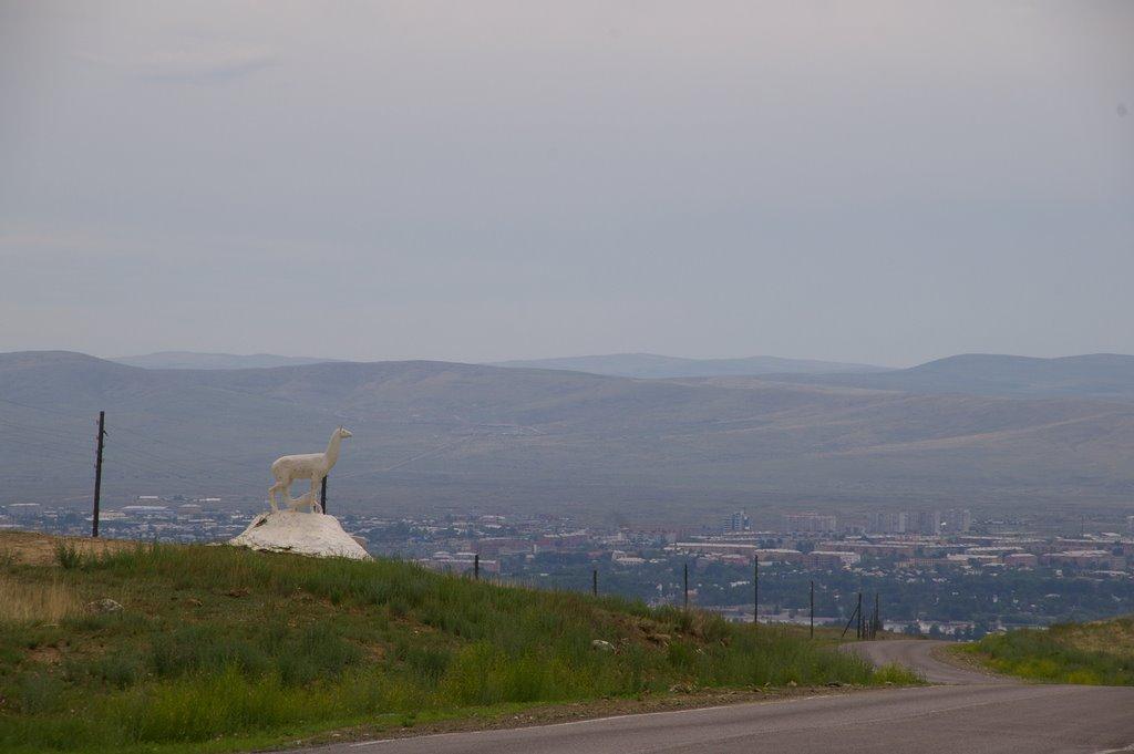 въезд в Кызыл, Суть-Холь