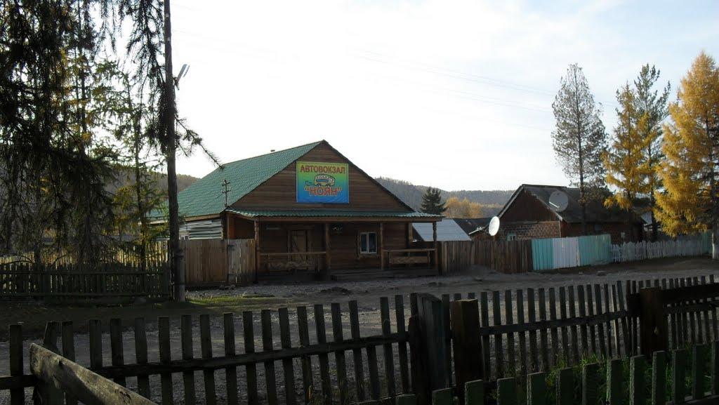 Автовокзал, Тоора-Хем