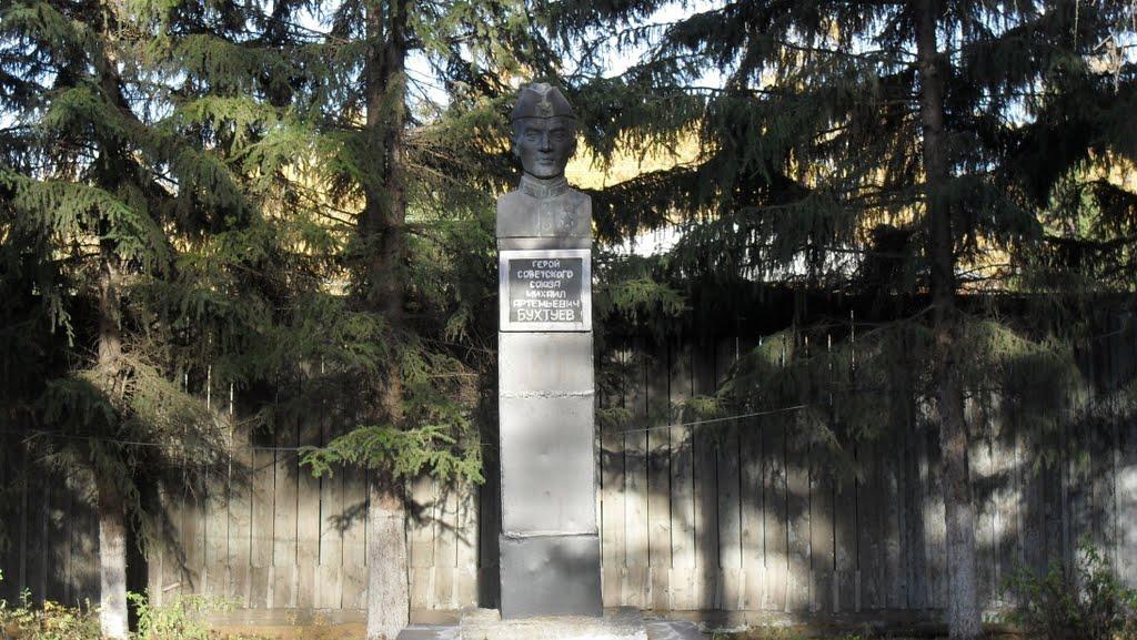 Памятник Бухтуеву, Тоора-Хем