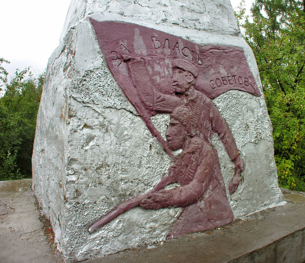The monument to The Fighters for Soviet power in Turan, Туран