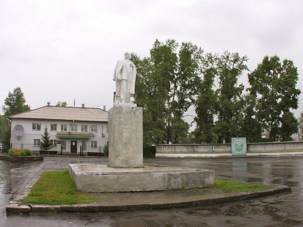 Monument to Lenin in Turan, Туран