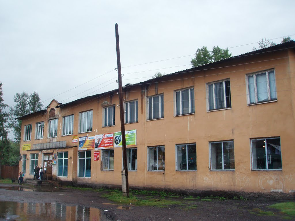 Shopping center in Turan, Туран