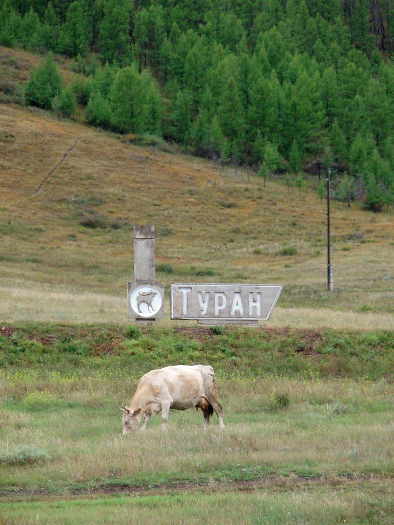 """Road sign """"Turan"""", Туран"""