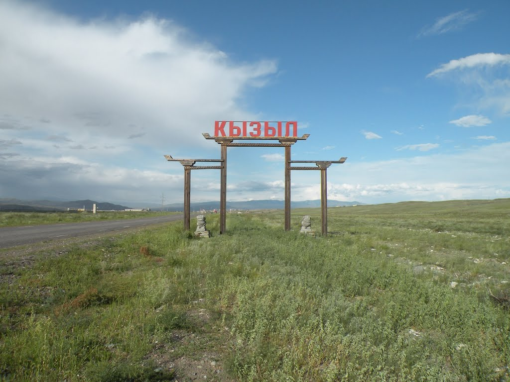 Въезд в Кызыл, Хову-Аксы