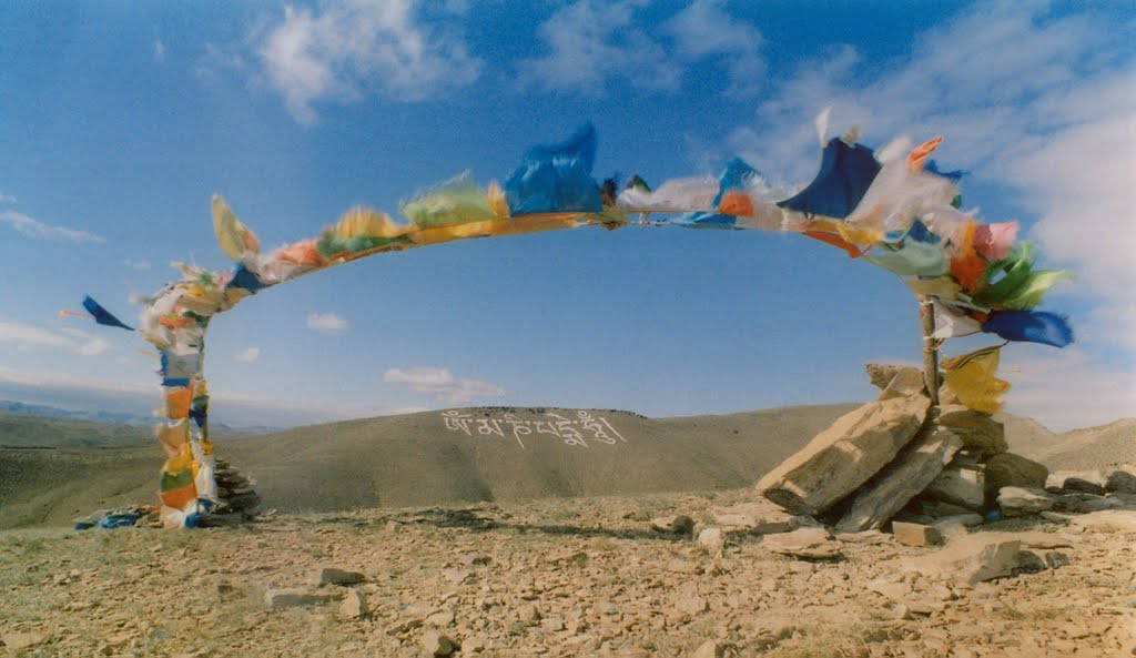 """View to the worlds largest mantra """"Om mani padme hum"""" on Dogee mountain, Хову-Аксы"""