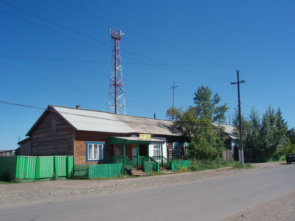 Shop in Baj-Khaak, Хову-Аксы