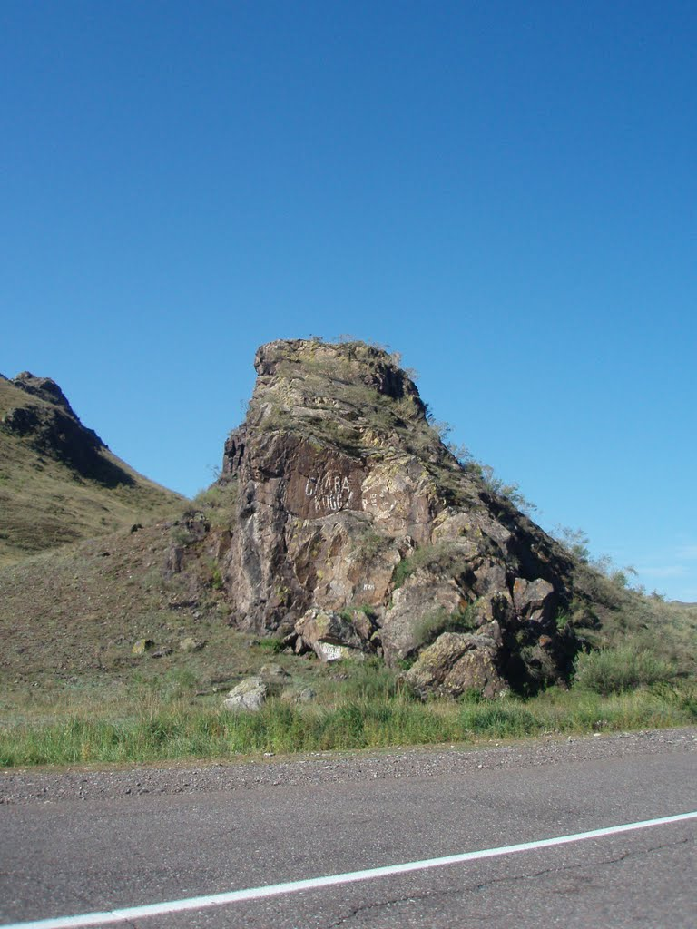"""The inscription """"Glory to the CPSU"""" at the rock, Хову-Аксы"""