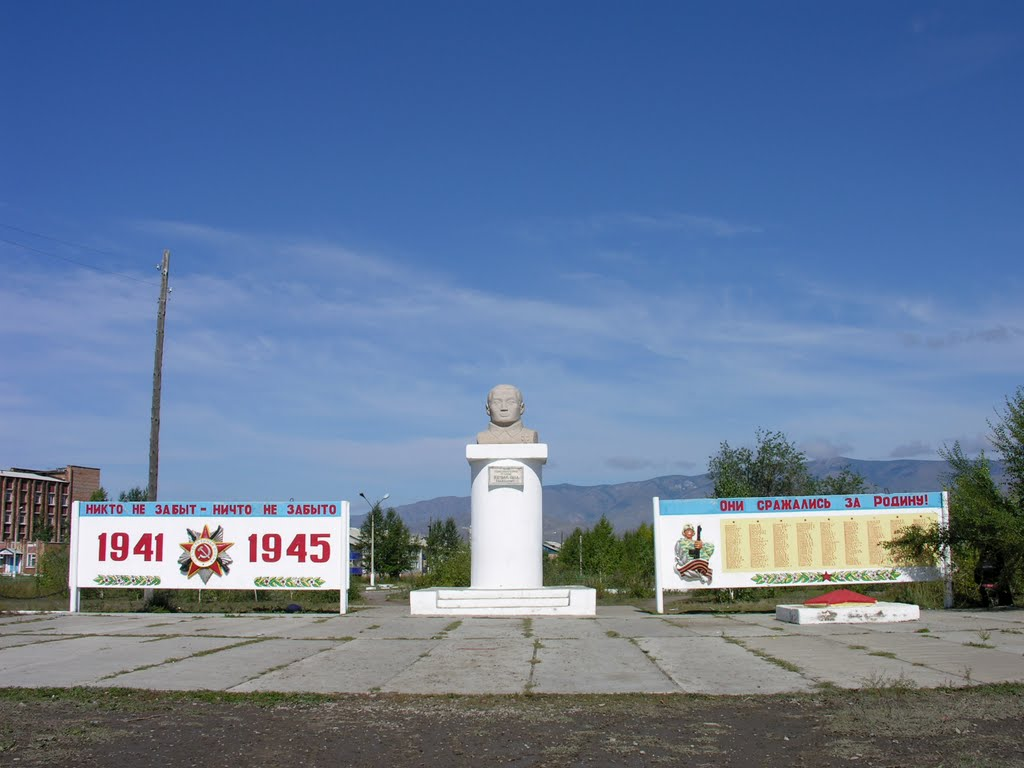 Memorial to victims of WWII in the Shagonar city, Шагонар