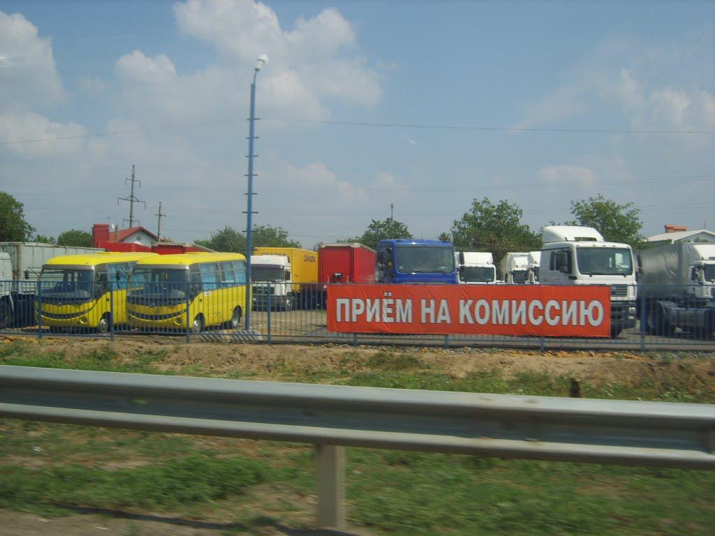 Два жёлтых китайских автобуса. 31/07/2008., Аксай