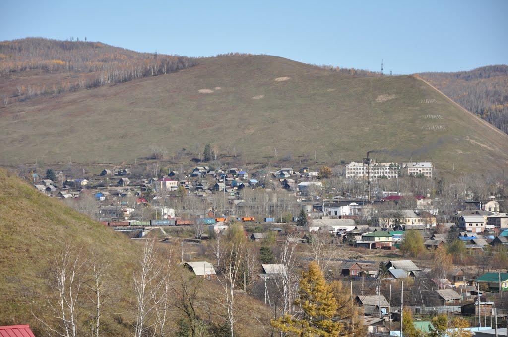Obluchye (2012-10) - View to northern town, Облучье
