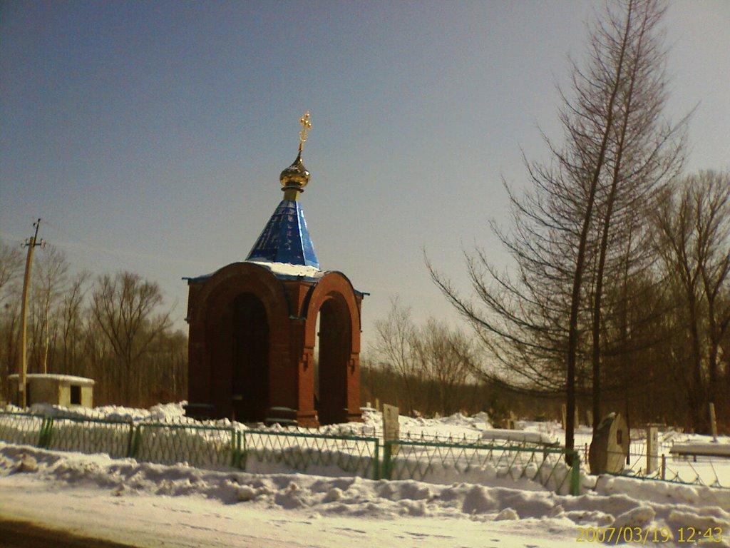 Pereyaslovka, Переяславка