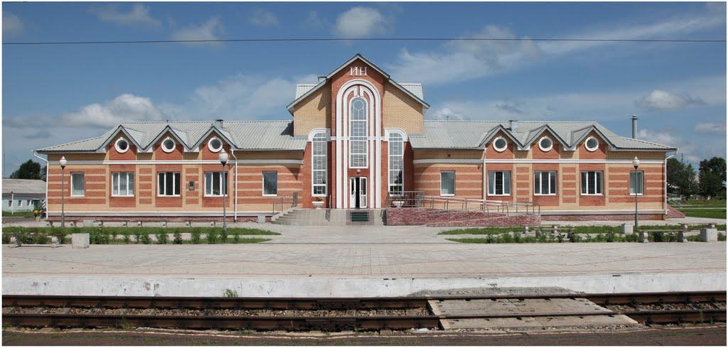 Вокзал станции Ин (он же поселок Смидович), Смидович