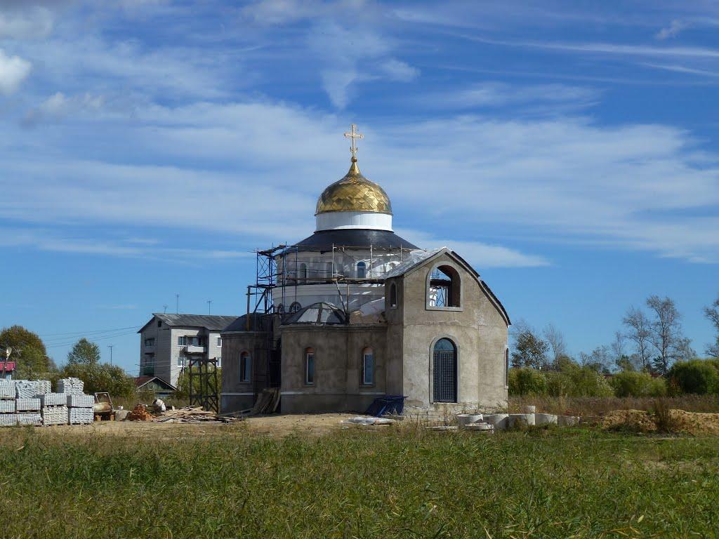 новый Храм, Смидович