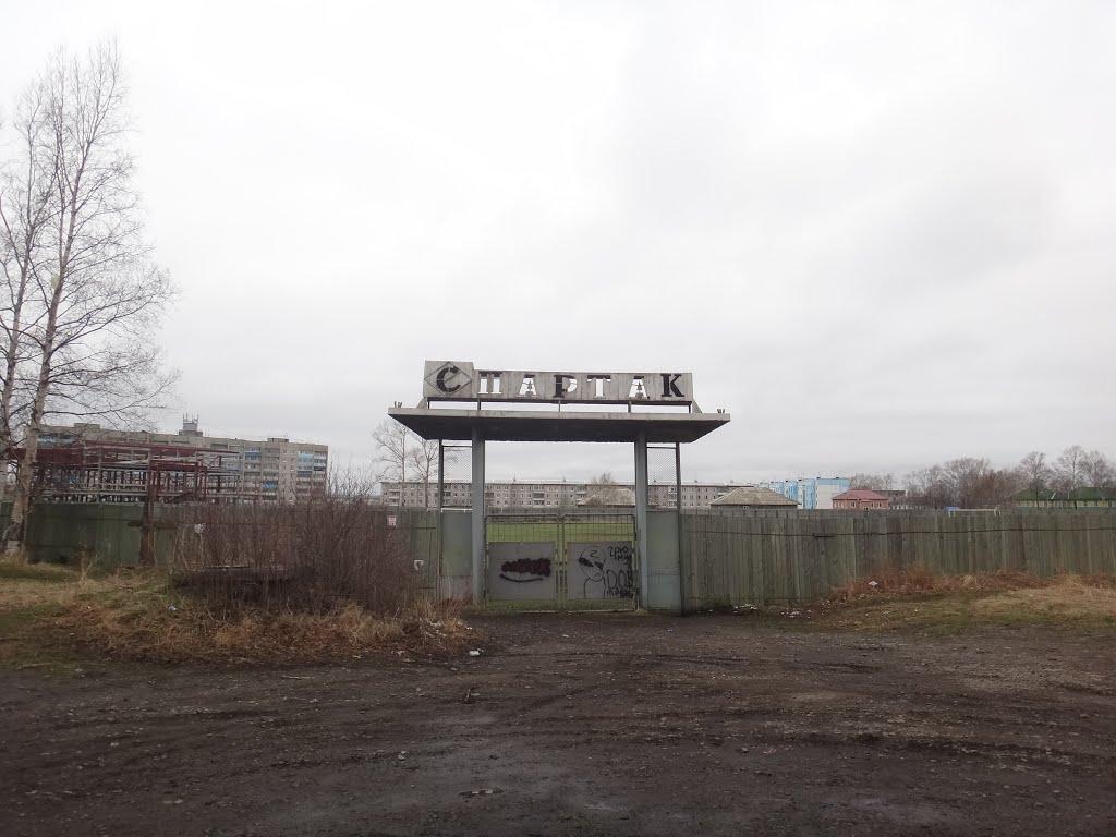 """Стадион """"Спартак"""", Советская Гавань"""