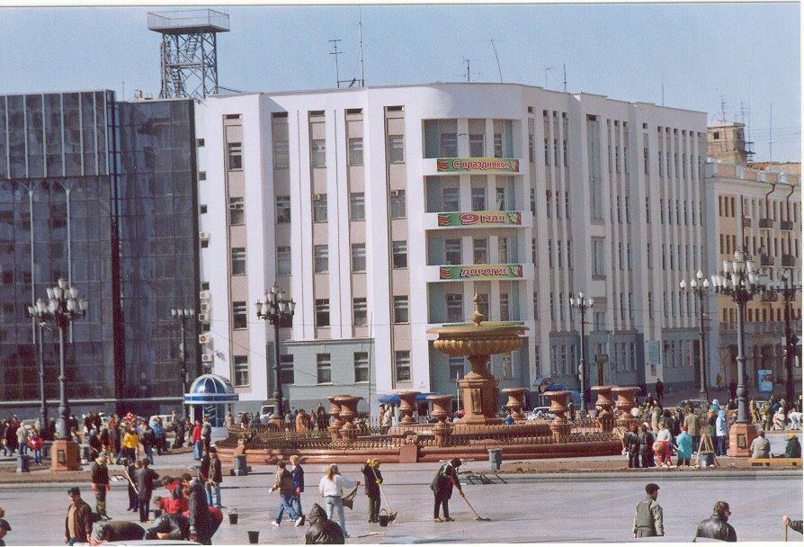 643, Хабаровск