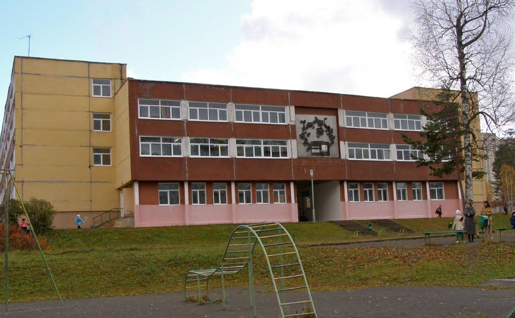 школа №110, Трехгорный