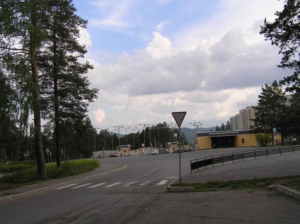 Въезд в город Трехгорный, Трехгорный