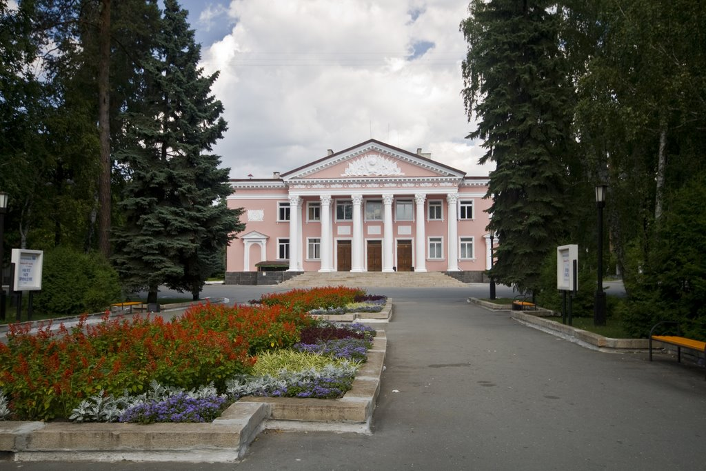 """Ozersk, """"Our Home"""" theatre, Aug-2008, Озерск"""