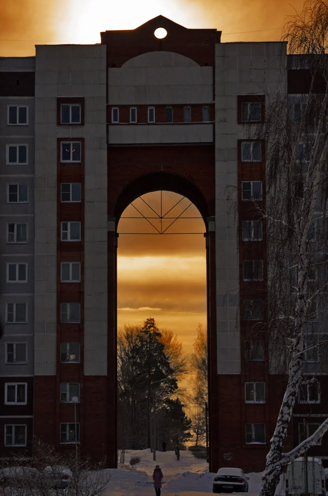 City Arch, Озерск
