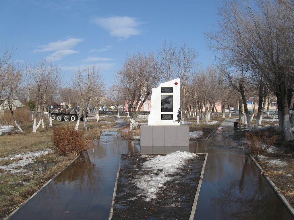 Мемориал, Агаповка