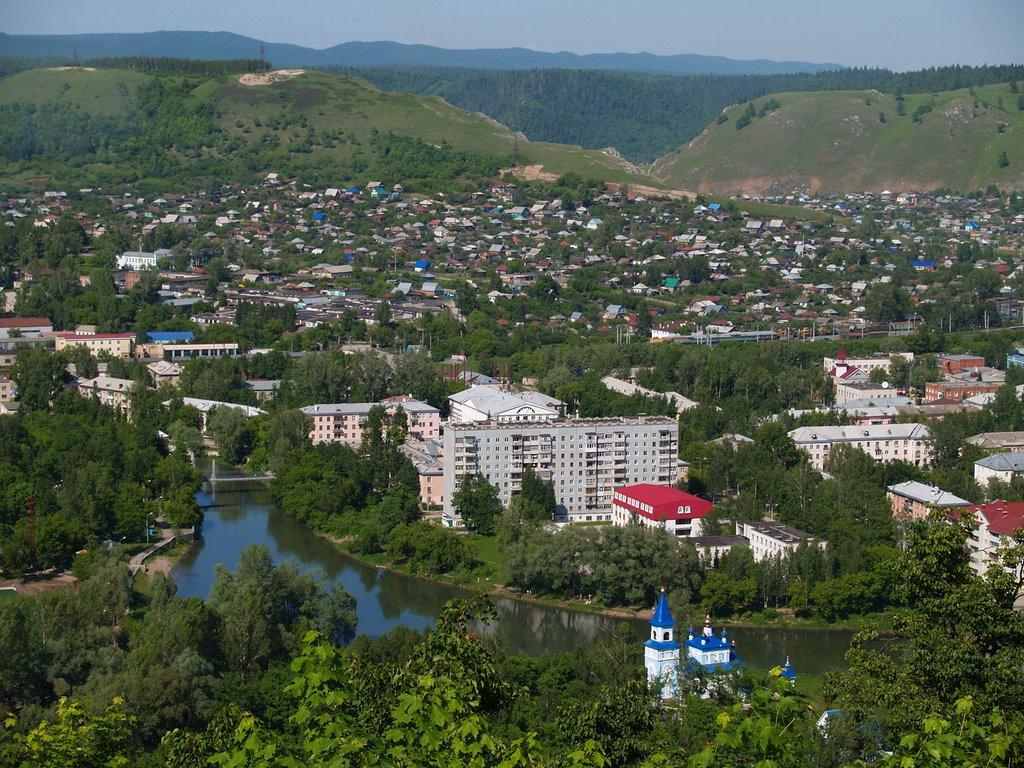 Мой город, Аша