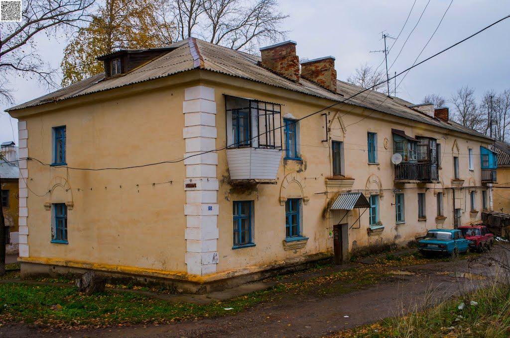 Bakal, ulitsa Shevchenko, 13, Бакал